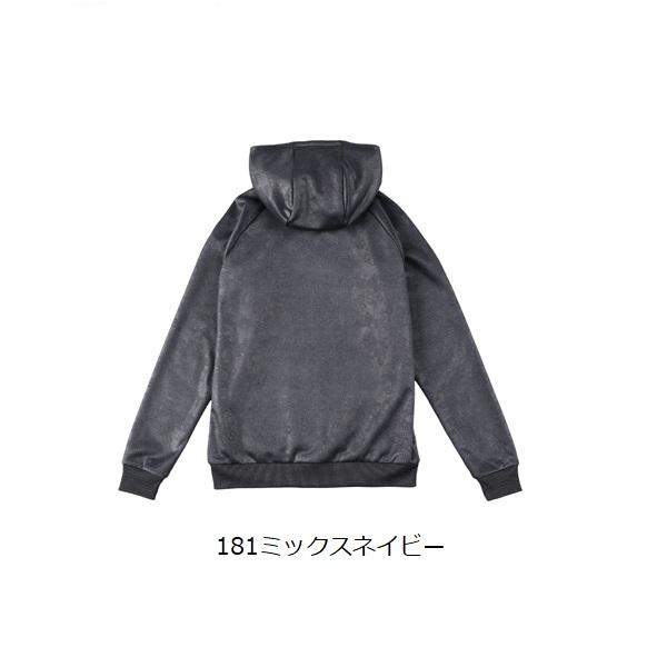 裏シャギージップパーカー・Spazio(スパッツィオ)TP-0567