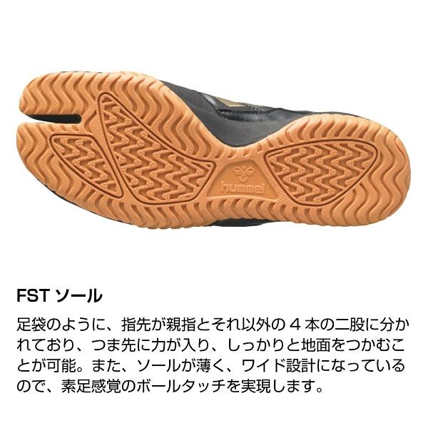 ブランカーレ�PG(足袋型インドア用フットサルシューズ/ID)・hummel(ヒュンメル)HAS5100【送料無料】