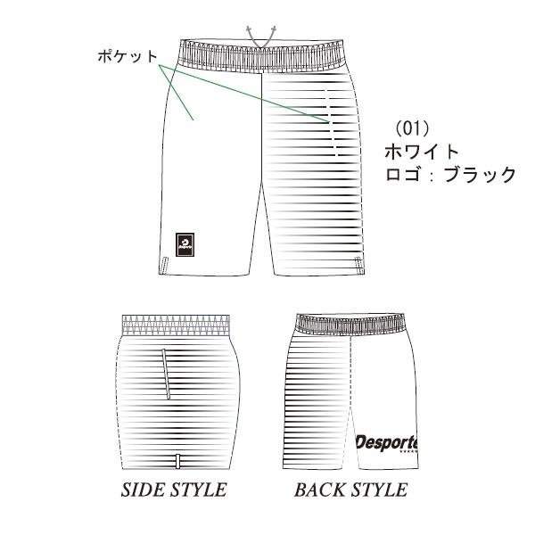 ポケ付きプラクティスパンツ・Desporte(デスポルチ)DSP-BPSP-21【大きいサイズ有り】