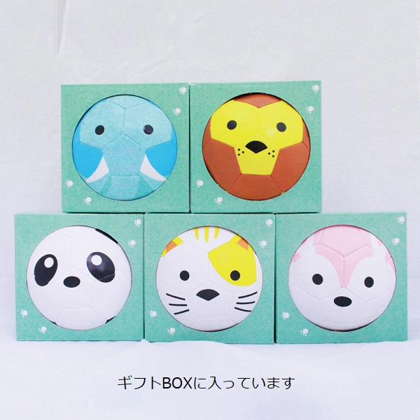 FOOTBALL ZOO baby(ミニボール1号球)・sfida(スフィーダ)BSF-ZOOB