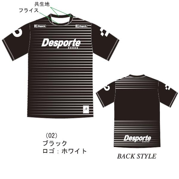 半袖プラクティスシャツ・Desporte(デスポルチ)DSP-BPS-21【大きいサイズ有り】