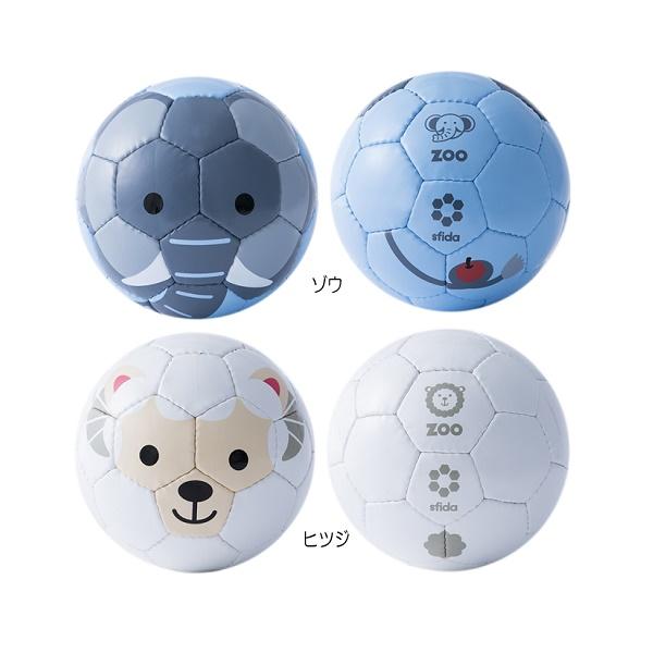 FOOTBALL ZOO(ミニボール1号球)・sfida(スフィーダ)BSF-ZOO06