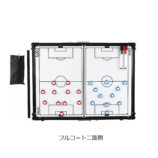 折りたたみ式作戦盤サッカー用・molten(モルテン)SF0070【送料無料】