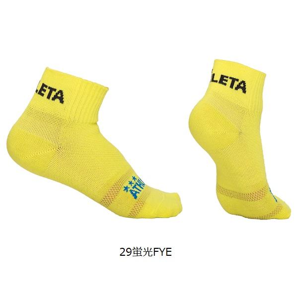 2Pカラーミドルフィットソックス・ATHLETA(アスレタ)05241