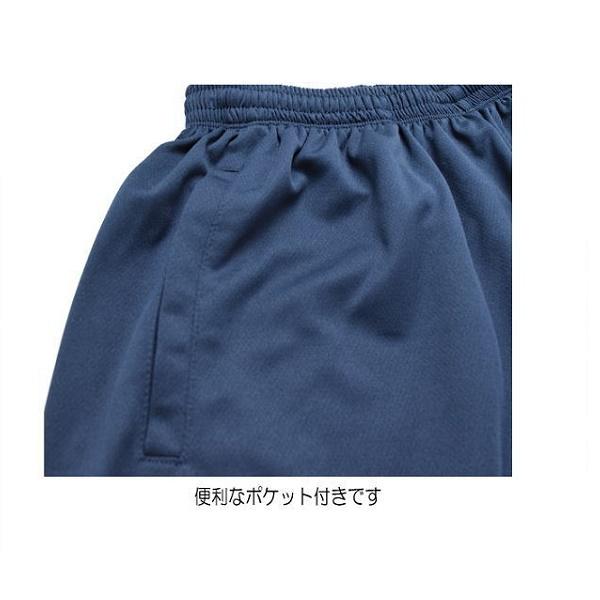 スタンダードプラパンツ(ポケ付き)・GiNGA(ジンガ)GG107102【即納可】