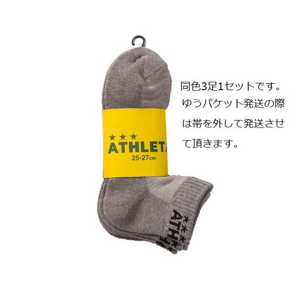 3Pアンクルソックス・ATHLETA(アスレタ)05240