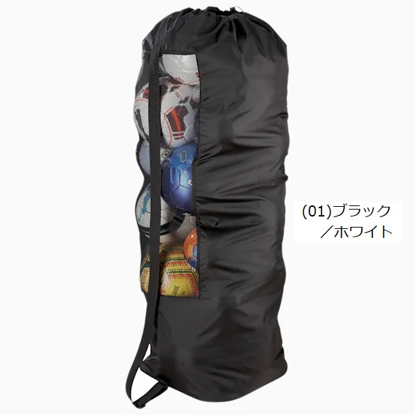 チームサッカーボールサック(16球収納)(01)ブラック/ホワイト・PUMA(プーマ)072376