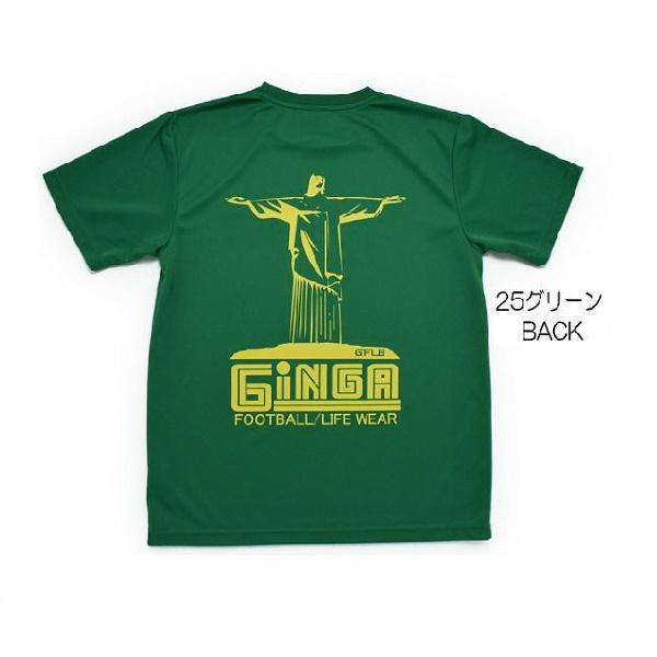 スタンダードプラシャツ・GiNGA(ジンガ)GG107101