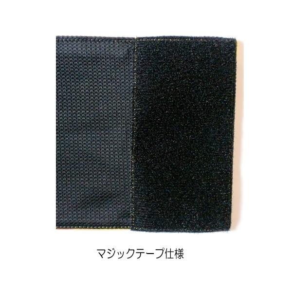Jr.キャプテンマーク・ATHLETA(アスレタ)05193J