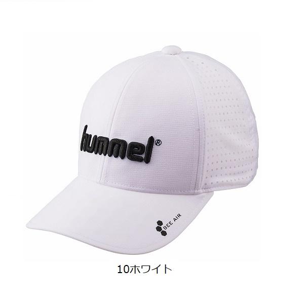 ベーシックキャップ(大人用)・hummel(ヒュンメル)HFA4084
