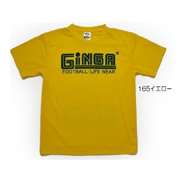 GG105101 GiNGA(ジンガ) Jr.スタンダードプラシャツ【ゆうパケット可】