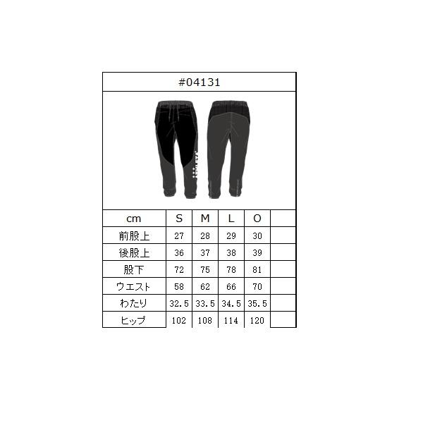 ストレッチトレーニングPT(大人用ジャージ)・ATHLETA(アスレタ)04131