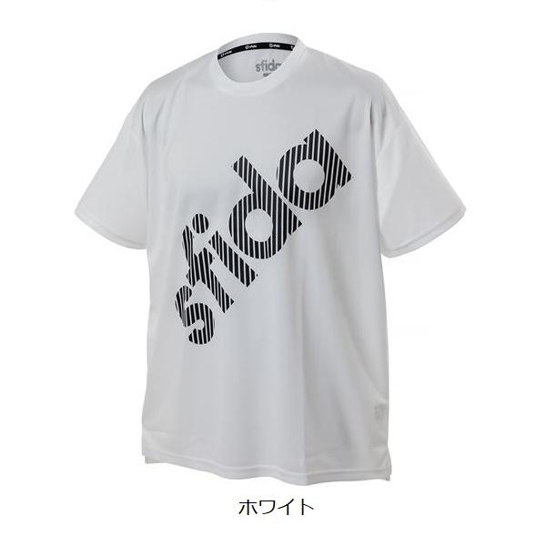 ビッグシルエットプラクティスTシャツ 2(大人用)・sfida(スフィーダ)SA-20S13