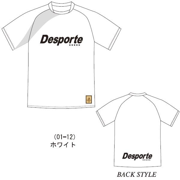 半袖プラクティスシャツ・Desporte(デスポルチ)DSP-BPS-20【大きいサイズ有り】