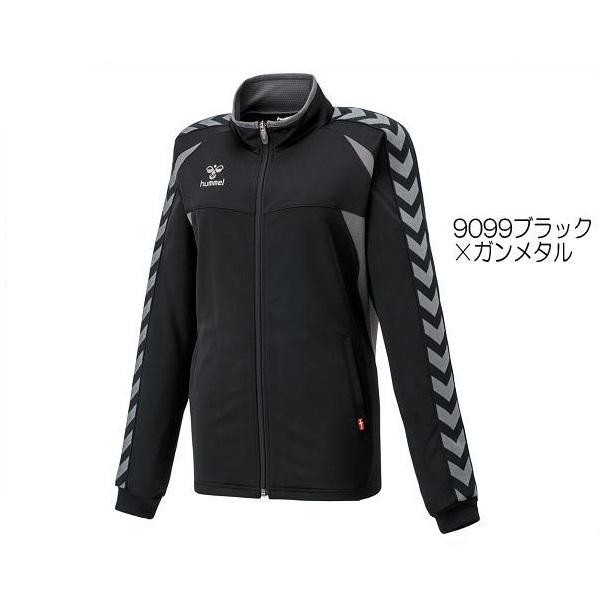 レディースウォームアップジャケット(ジャージ)・hummel(ヒュンメル)HLT2066