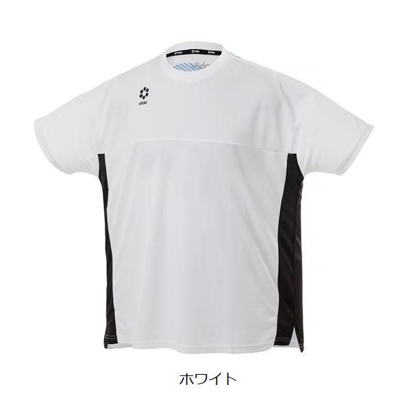 ビッグシルエットプラクティスTシャツ 1(大人用)・sfida(スフィーダ)SA-20S12