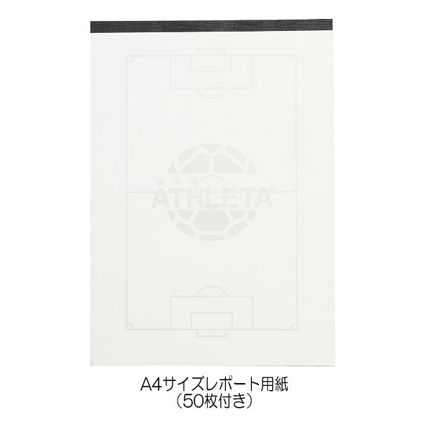 作戦バインダー・ATHLETA(アスレタ)05140