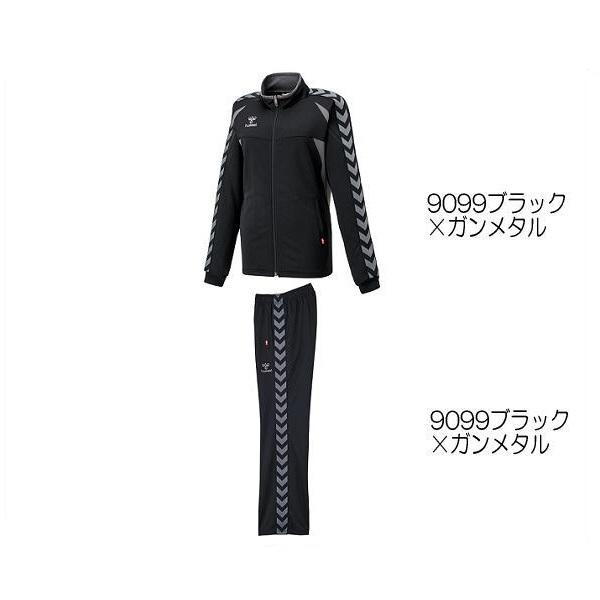 レディースウォームアップジャケット/パンツセット(ジャージ)・hummel(ヒュンメル)HLT2066/HLT3066【送料無料】