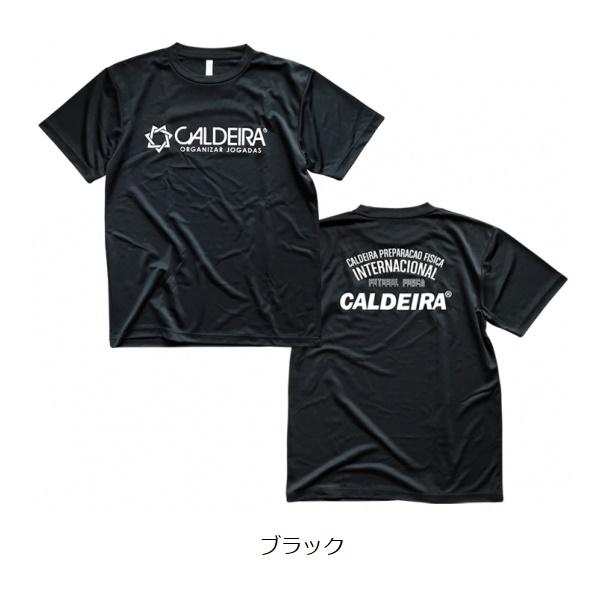 """半袖プラシャツ PRA T-SHIRT """"INTERNACIONAL""""・CALDEIRA(キャルデラ)9026"""