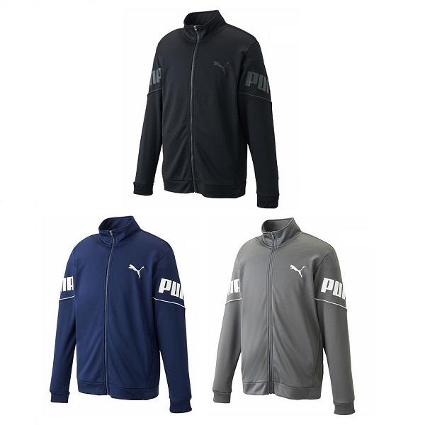 トレーニングジャケット(ジャージ)・PUMA(プーマ)584632【大きいサイズ有り】