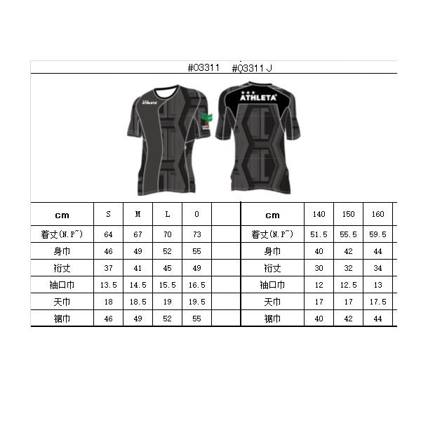 総柄プラクティスシャツ・ATHLETA(アスレタ)03311