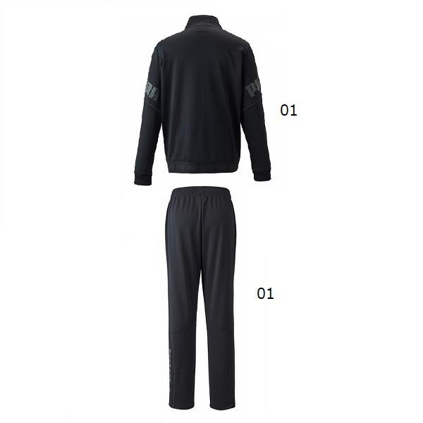 トレーニングジャケット/パンツセット(ジャージ上下セット)・PUMA(プーマ)584632/584634【大きいサイズ有り】【送料無料】