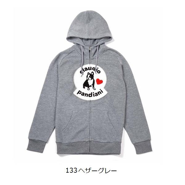 笑わない犬+14コットンライクDryスウェット ZIPパーカー(大人用スウェット)・soccer junky(サッカージャンキー)CP20551