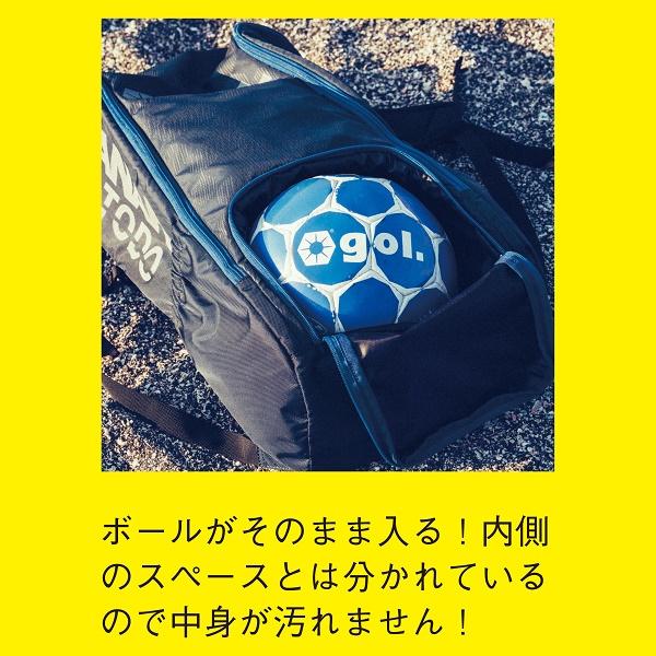 シューズインビッグバックパック(40L)・gol.(ゴル)G882-534【送料無料】