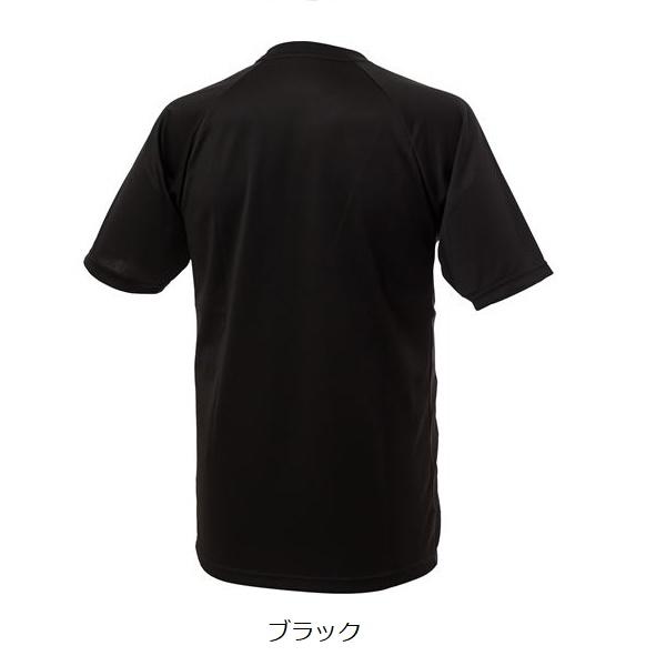 MINERAL 昇華プラクティスシャツ(大人用)・sfida(スフィーダ)SA-20S06