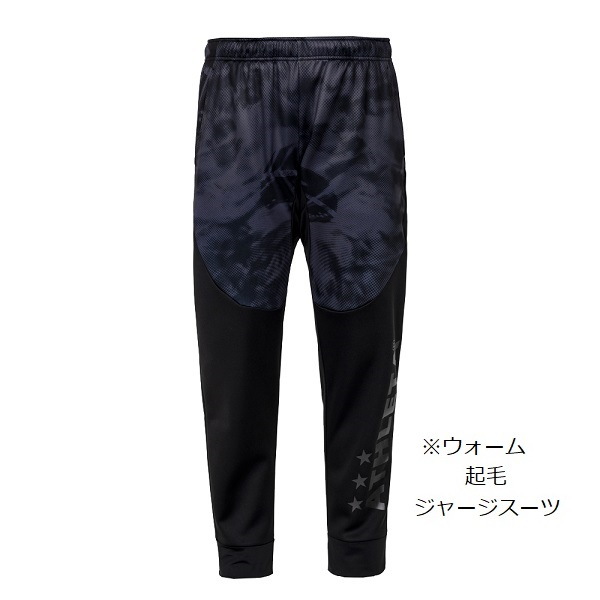 2021福袋 ATHLETA(アスレタ)FUK-21/WINTER SET/HAPPY BAG【送料無料】