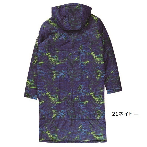 【30%OFFセール】TP-0517 Spazio(スパッツィオ) ロゴ中綿ベンチコート【送料無料】