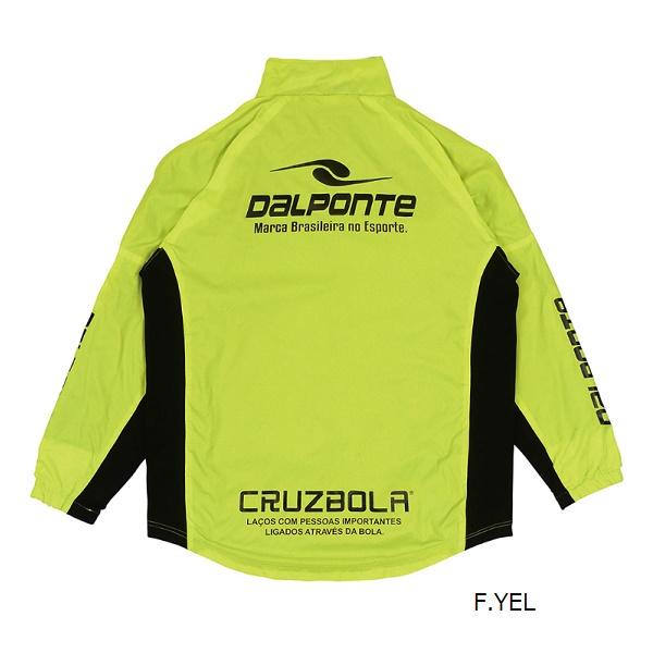 裏付きウィンドブレーカージャケット(大人用)・Dalponte(ダウポンチ)DPZ92