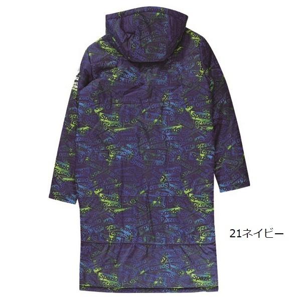 【30%OFFセール】TP-0524 Spazio(スパッツィオ) Jr.ロゴ中綿ベンチコート