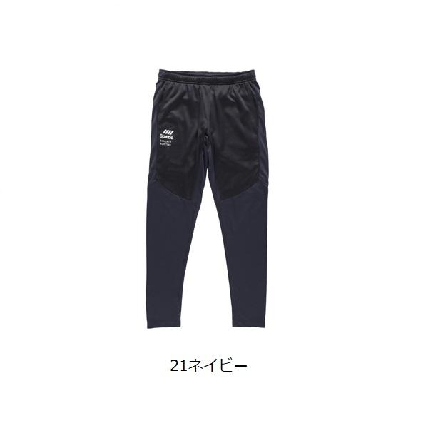 Jr.裏起毛スリムパンツ・Spazio(スパッツィオ)GE-0725
