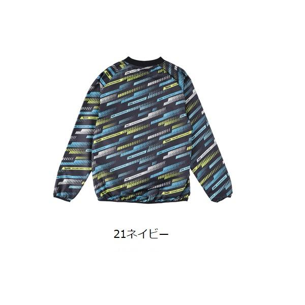 Jr.裏メッシュトラックピステジャケット・Spazio(スパッツィオ)GE-0707
