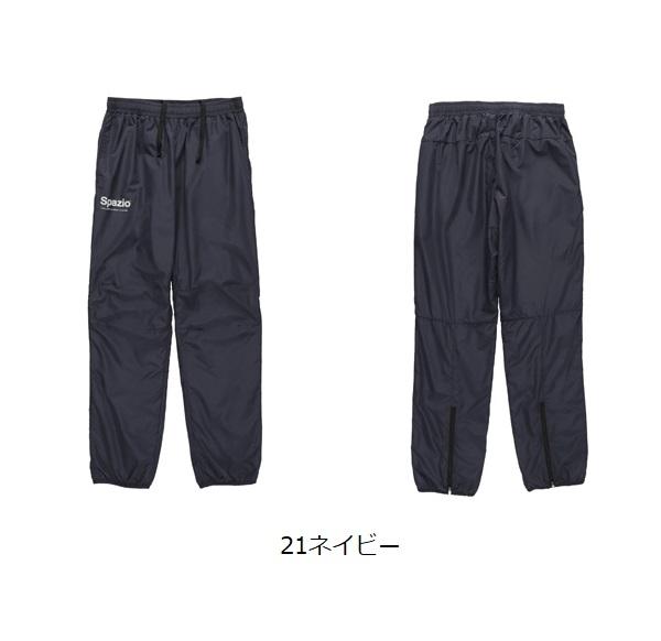 Jr.裏メッシュピステパンツ・Spazio(スパッツィオ)GE-0727