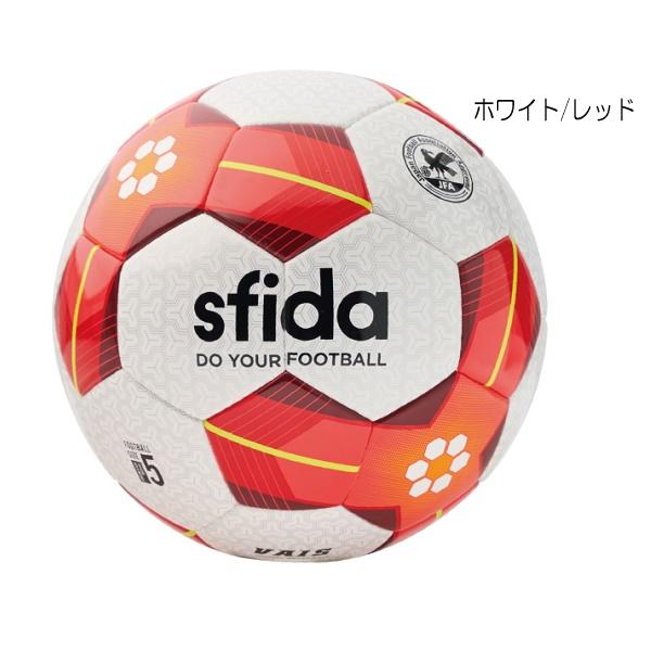 VAIS(サッカー5号球)JFA検定球・sfida(スフィーダ)BSF-VA02