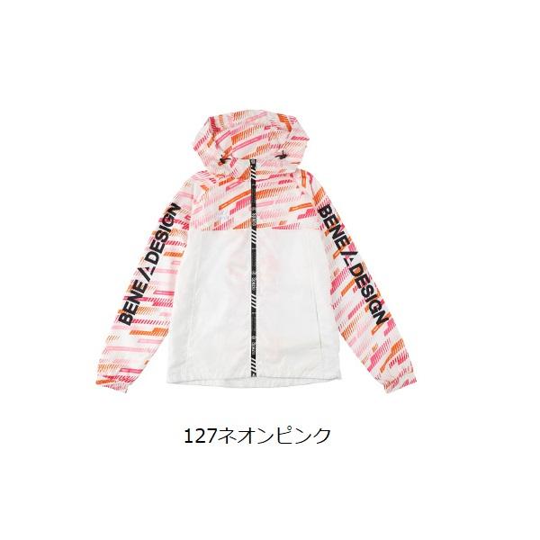 Jr.裏メッシュトラックジップピステジャケット・Spazio(スパッツィオ)GE-0706