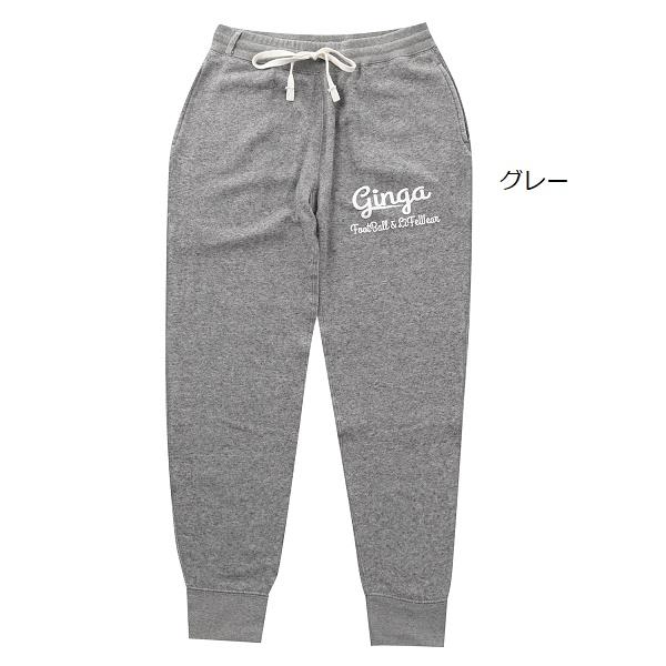 GG189204 GiNGA(ジンガ) CURSIVE SWEAT PANTS(スウェットパンツ)
