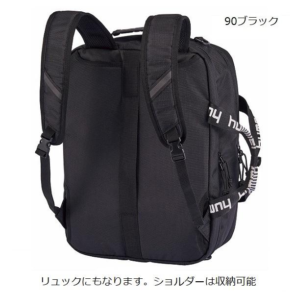 3WAY BRIEF CASE(約20L)(90ブラック)(ブリーフケース)・hummel(ヒュンメル)HFB2042【送料無料】