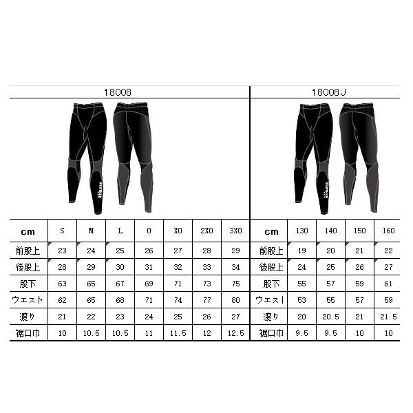 Jr.定番チーム対応パワーインナーパンツ・ATHLETA(アスレタ)18008J