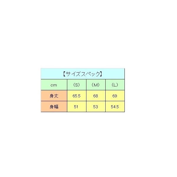 プラクティスシャツ「polygon」(2018SS)・gramo(グラモ)P-041