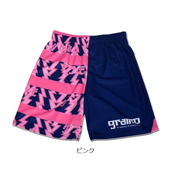 プラクティスパンツ「GORORO-pants」・gramo(グラモ)HP-042