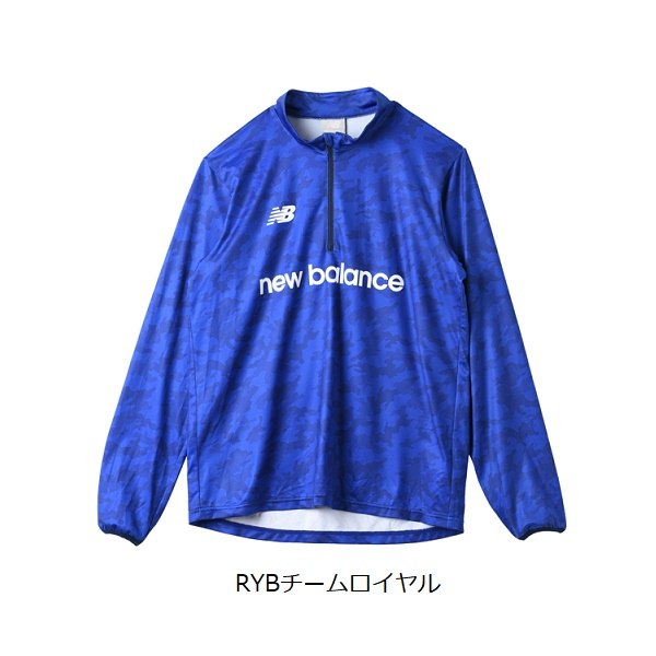 ハーフジップウォームアップロングスリーブTシャツ(ジャージ)・newbarance(ニューバランス)JMTF0409