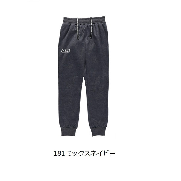 Jr.裏シャギーパンツ・Spazio(スパッツィオ)BT-0246