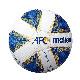AFC 試合球(5号球)AFC U23公式試合球・molten(モルテン)F5A5000A【送料無料】