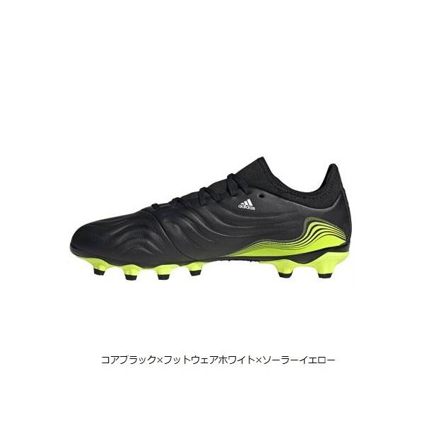 コパセンス.3HG/AG(サッカースパイク)・adidas(アディダス)FW6525(コアブラック×フットウェアホワイト×ソーラーイエロー)