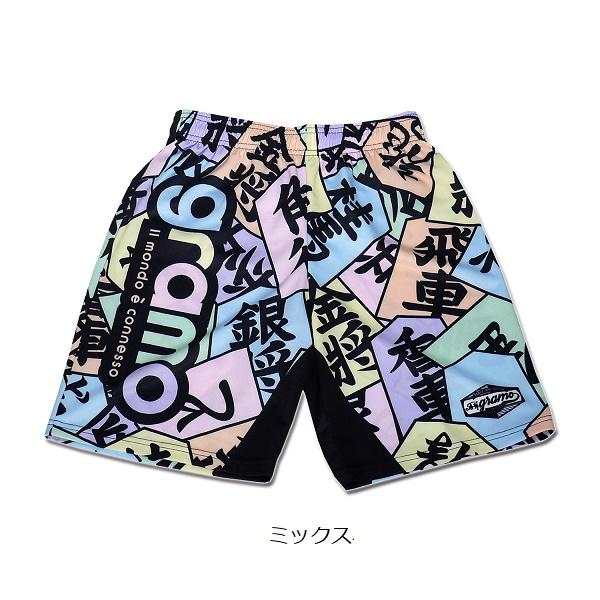 プラクティスパンツ「SHOGI-pants」・gramo(グラモ)HP-040