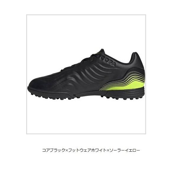 コパセンス.3TFJ (ジュニア用) (サッカートレシュー)・adidas(アディダス)FX1976(コアブラック×ソーラーイエロー)