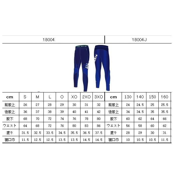 定番チーム対応ジャージパンツ・ATHLETA(アスレタ)18004【大きいサイズ有り】
